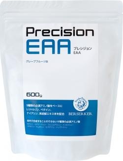 【必須アミノ酸(EAA)の最終形態】Precision EAA プレシジョンEAA