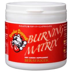【燃焼系アミノ酸の決定版】バーニングマトリックス