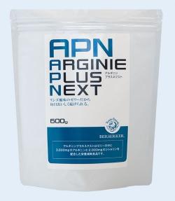 【万能サプリメント】Arginine Plus Next アルギニンプラス・ネクスト